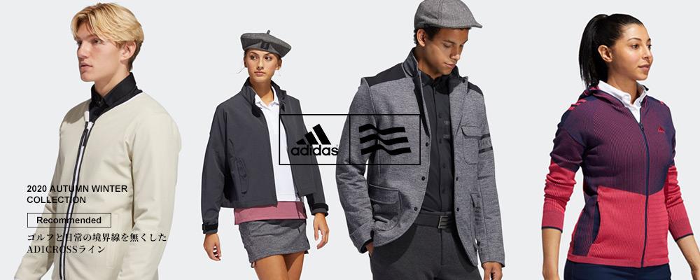 /img/home/slide/200909_pc_adidas.jpg
