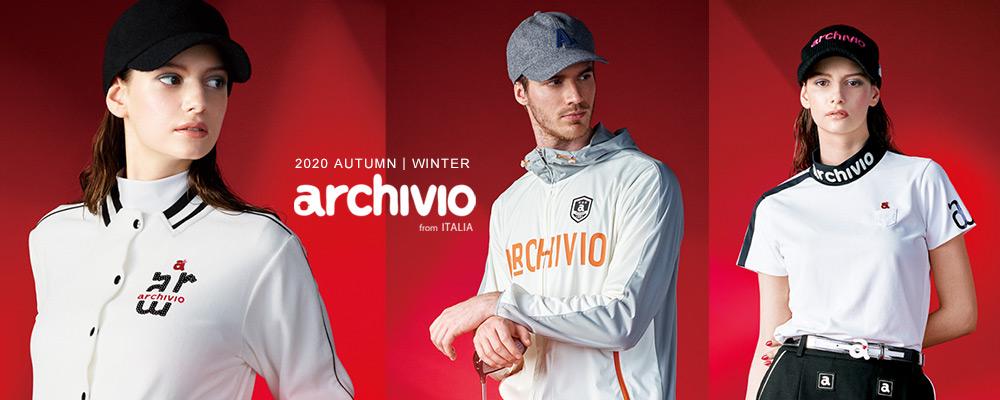 アルチビオ2020秋冬新作