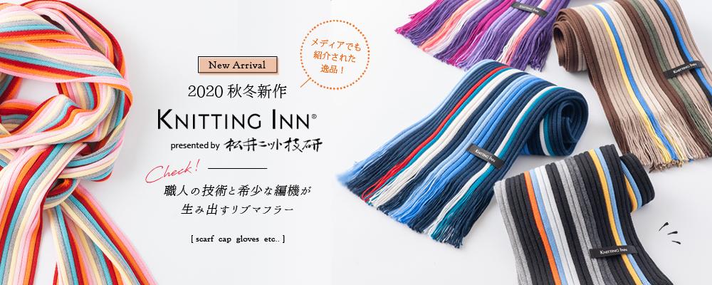 /img/home/slide/201015_knitting2.png