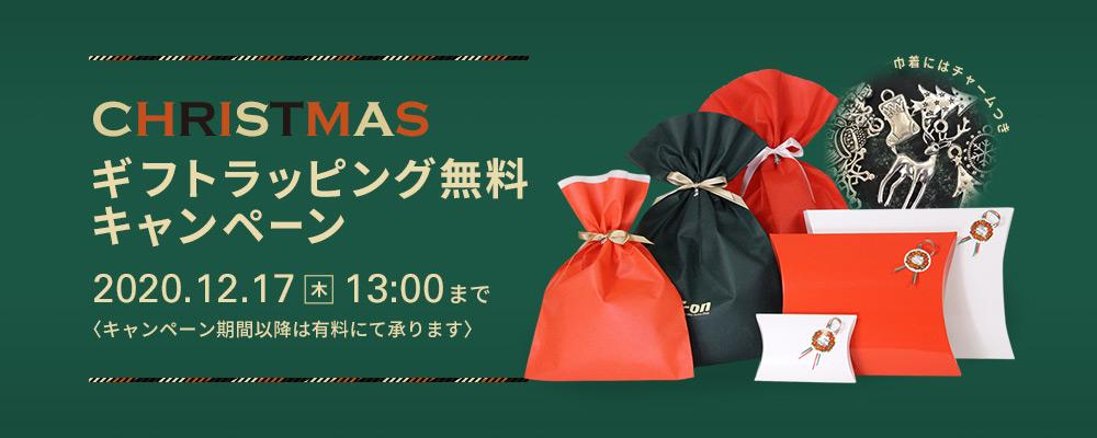 /img/home/slide/201112_pc_xmas.jpg