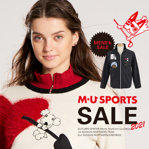 MUスポーツ セール