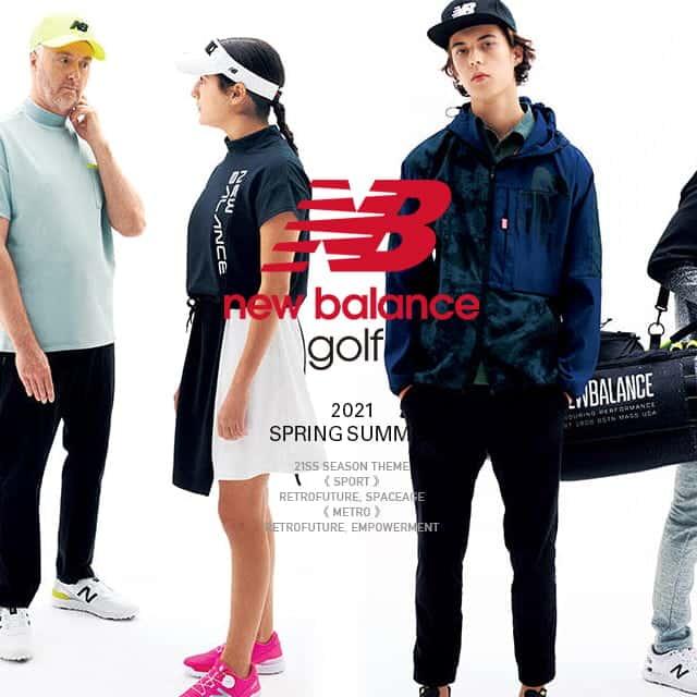 ニューバランスゴルフ2021春夏新作