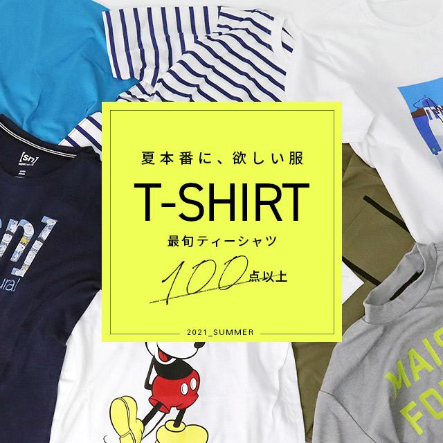 2021新作ティーシャツ一覧